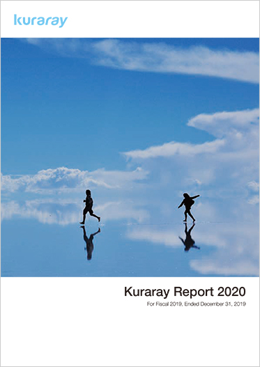 Front cover of the Kuraray Report 2020